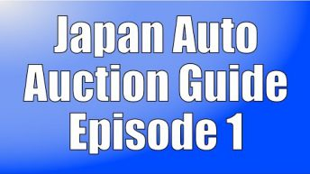 Japan Auto Auction Guide #1 - How to Search Current Listings