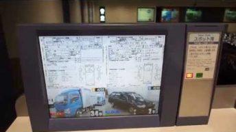Japan Car Auction In Person Bidding Room (USS Yokohama)