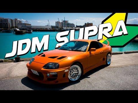 RHD 1994 Toyota Supra Twin Turbo | The JDM G.O.A.T.